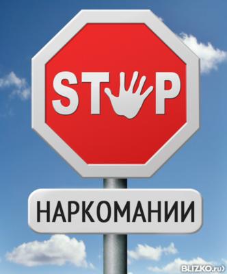 Сайт здоровье лечение алкоголизма город кашира лечение алкоголизма