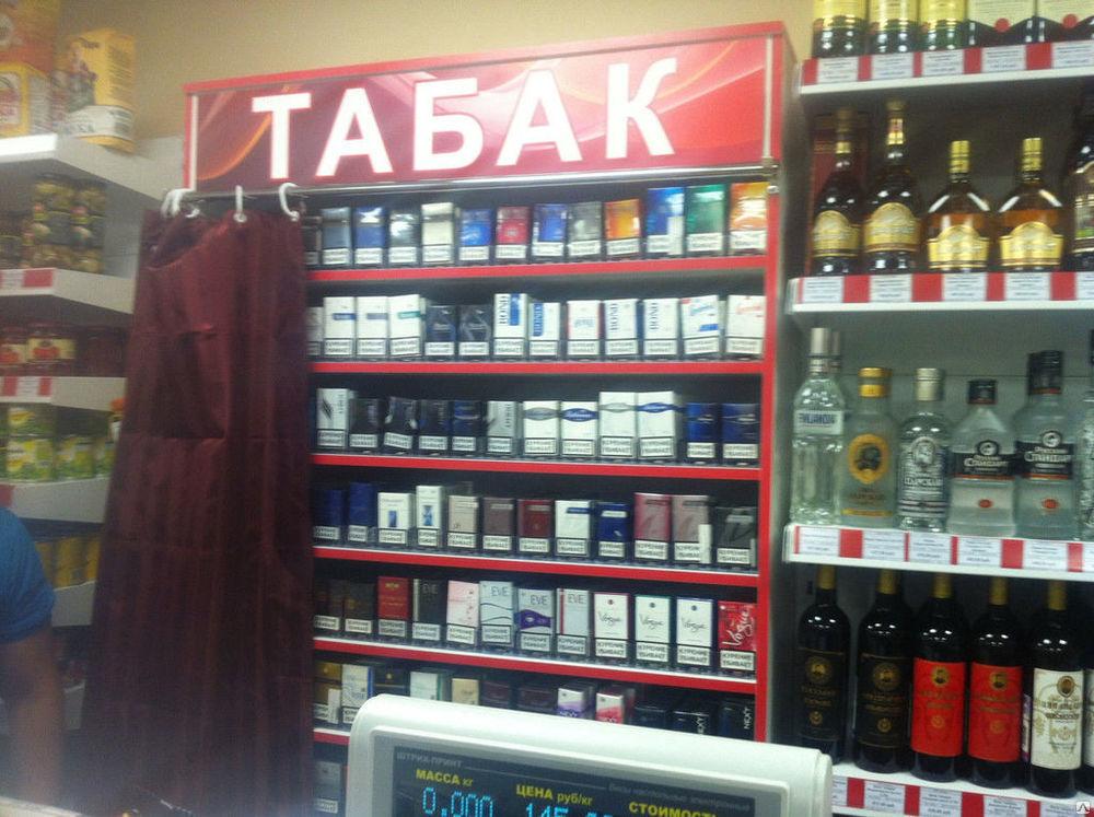 Купить в краснодаре шкаф для сигарет купить полку для сигарета