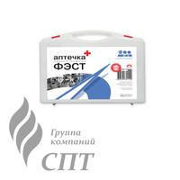 Аптечка первой помощи работникам ФЭСТ