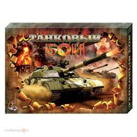Танковый бой м/г (РФИ) 00994 Десятое королевство