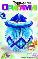 """Модульное оригами """" Lori """" Шкатулка для секретов, бумага специального форма"""